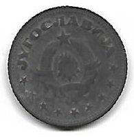 2 dinar 1945 verso.jpg