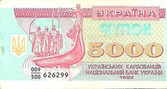 5000 karbo 1993 recto.jpg
