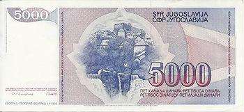 5000 dinars 1985 verso.jpg