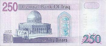 250 dinars 2002 verso.jpg