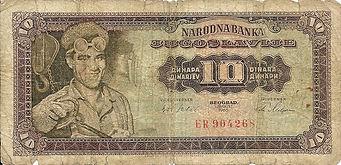10 dinara 1965 recto.jpg