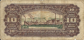 10 dinara 1965 verso.jpg