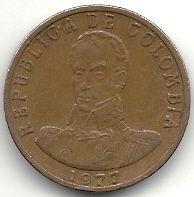 2 pesos 1977 verso.jpg