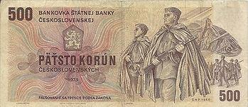 500 couronnes 1973 recto.jpg