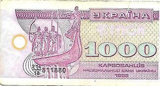 1000 karbo 1992 recto.jpg