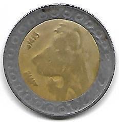 20 dinars 1992 verso.jpg