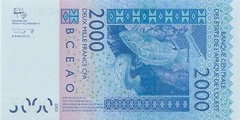 Côte_d'Ivoire_2000_francs_CFA_2003_verso