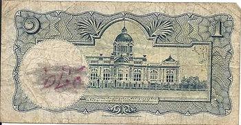 1 baht 1955 verso.jpg
