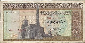 1 pound 1975 recto.jpg