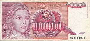 100 000 dinars 1989 recto.jpg