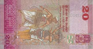 20 roupies 2010 recto.jpg