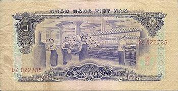 5 dong 1966 recto.jpg