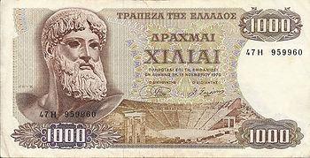1000 drachmes 1968 verso.jpg