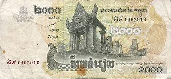 2000 riels 2007 recto.jpg
