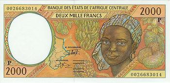 Tchad 2 000 francs CFA 1994 recto.jpg