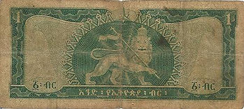 1 dollar 1966 verso.jpg