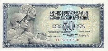 50 dinars 1968 recto.jpg