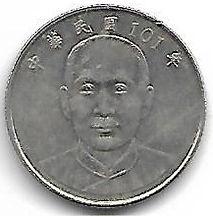 10 yuan 2011 verso.jpg
