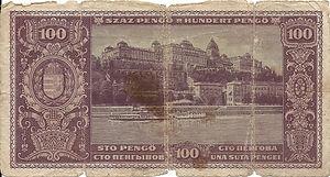 100 pengo 1945 verso.jpg