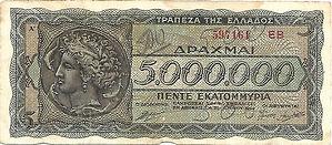 5 bolivars 1989.jpg