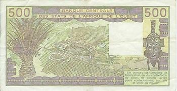 Sénégal_500_FCFA_1984_verso.jpg