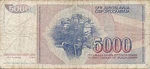 5000 dinars verso.jpg