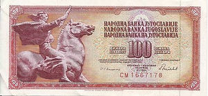 100 dinars 1 recto.jpg