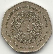0.25 dinar 1996 recto.jpg