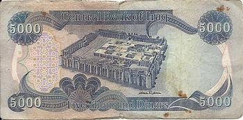 5000 dinars 2003 verso.jpg