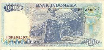 1000 roupies 1992 verso.jpg