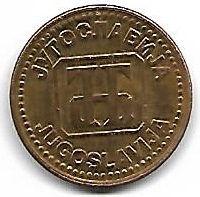5 dinara 1992 verso.jpg