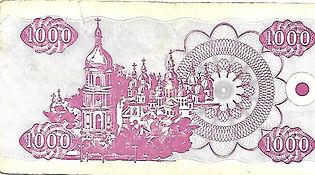 1000 karbo 1992 verso.jpg