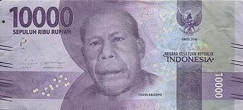 10000 roupies 2016 recto.jpg