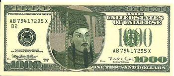 1000 dollars universe recto.jpg