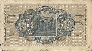 5 reichsmark 1945 verso.jpg
