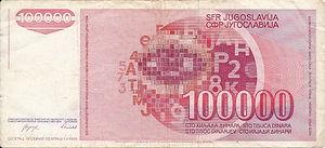 100 000 dinars 1989 verso.jpg