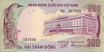 200 dong 1972 recto.jpg