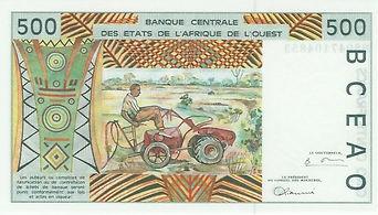 Mali 500 francs 1998 verso.jpg