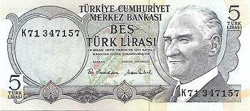 5 lira 1976 recto.jpg