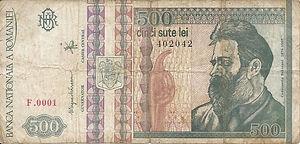 500 lei 1992 recto.jpg