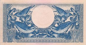 5 roupies 1959 verso.jpg