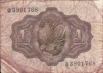 1 peseta 1951 verso.jpg