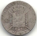 50 centimes 1899 recto.jpg