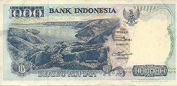 1000 roupies 1992 recto.jpg