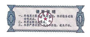 1 jin 1975 verso.jpg