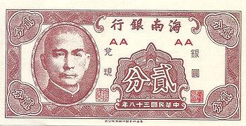 2 cents 1949.jpg