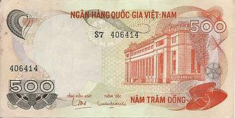 500 dong 1970 recto.jpg