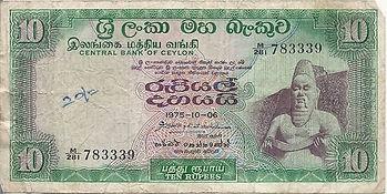 10 roupies 1975 recto.jpg