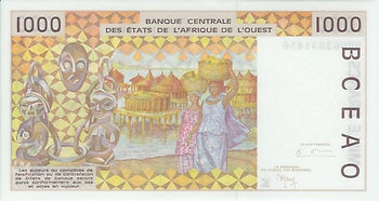 Sénégal_1_000_FCFA_1999_verso.jpg