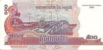 500 riels 2004 verso.jpg